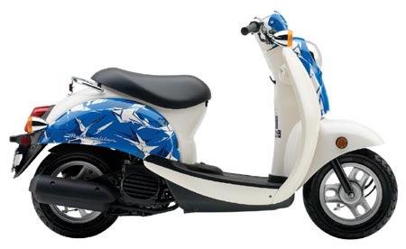 Honda Vario Tampil Sporty Dan Powerful Satu Satunya Skuter Matic Dengan Built In Colled Radioator Sehingga Mesin Tetap Dingin Lebih Bertenaga